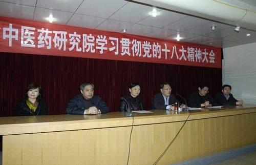河南省/学习贯彻党的十八大精神...